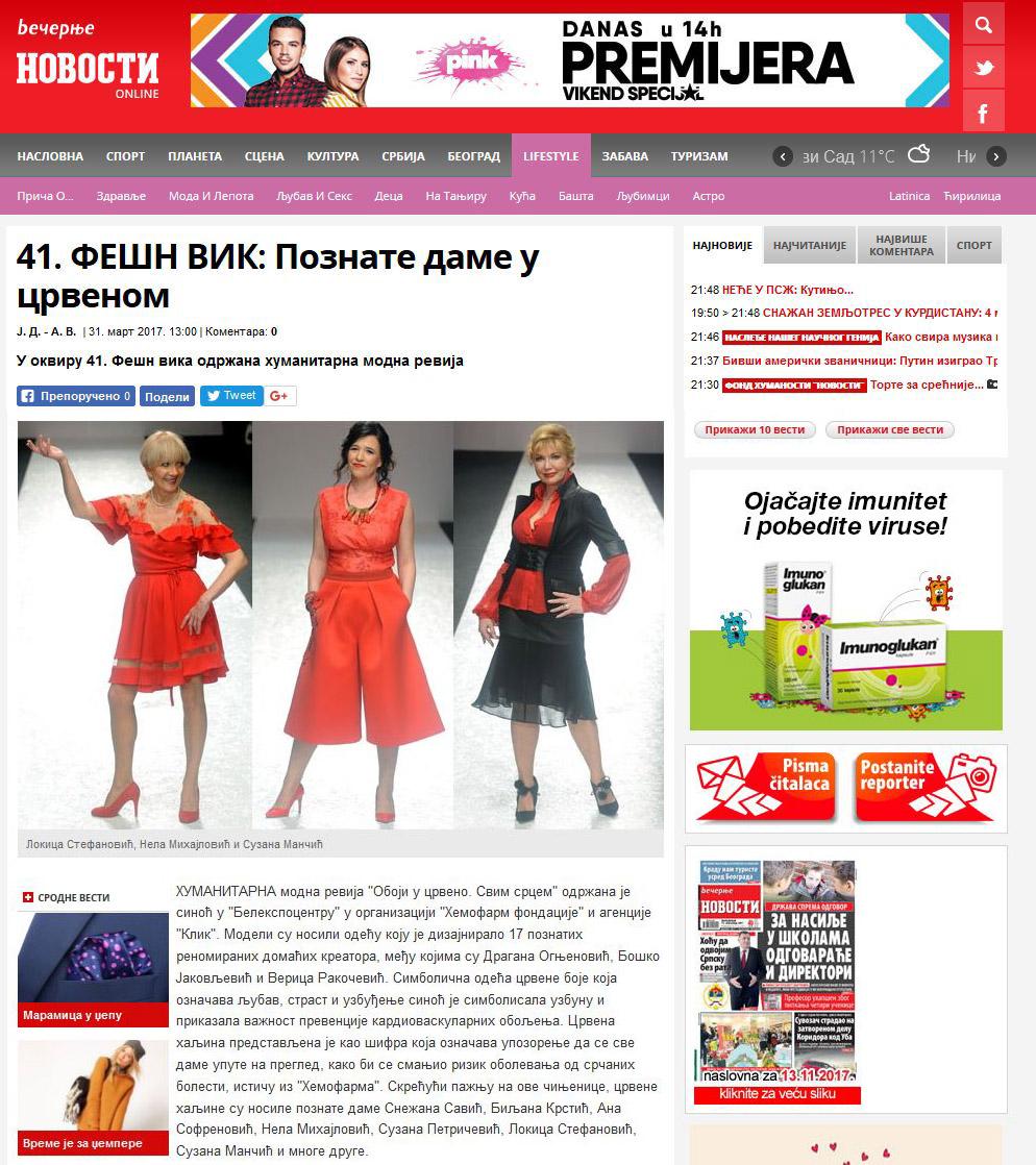 Novosti, Apr 2017